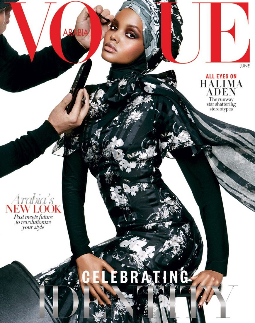 Halima Aden on the cover of Vogue Arabia