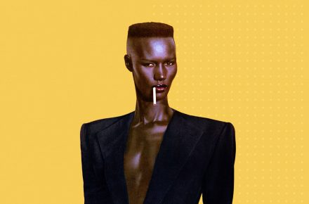 Fans of Grace Jones: Listen up, this is not a drill!