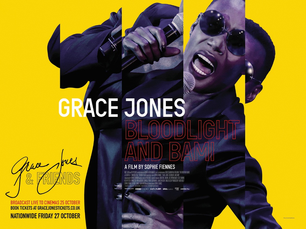 Fans of Grace Jones: Listen up, this is not a drill!