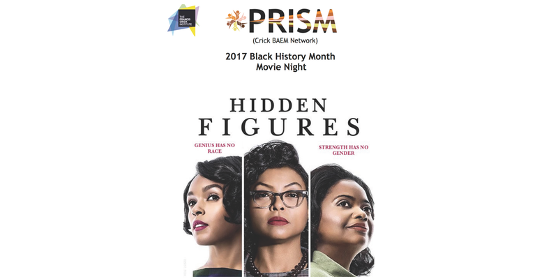 Out & About Special: Black History Month 2017